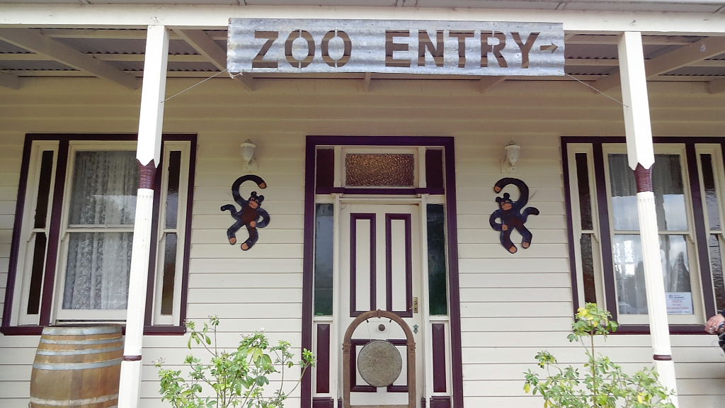 Entry to Mansfield Zoo