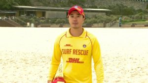 surf life saving club