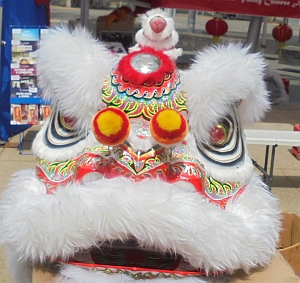 Shepparton's Chinese Lion
