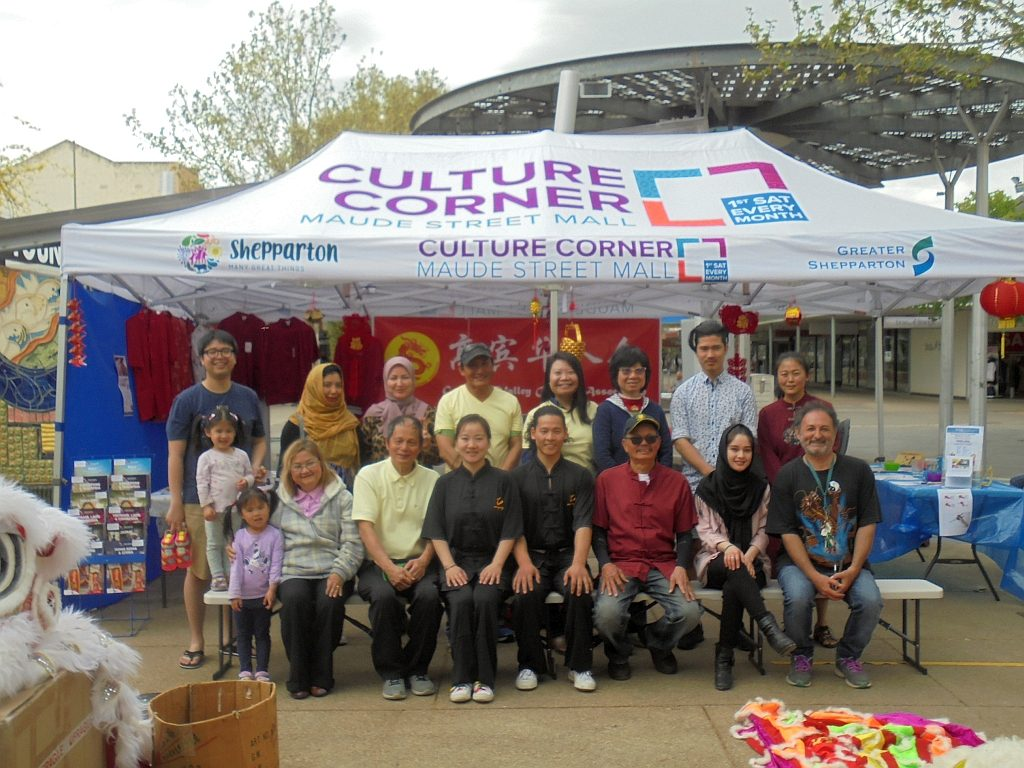 Chinese Association at Culture Corner