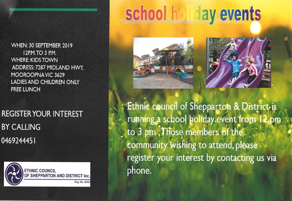 Flyer for school holiday event at Kidstown