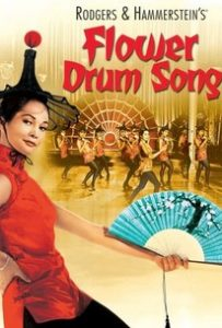 Poster for Flower Drum Song (1961)