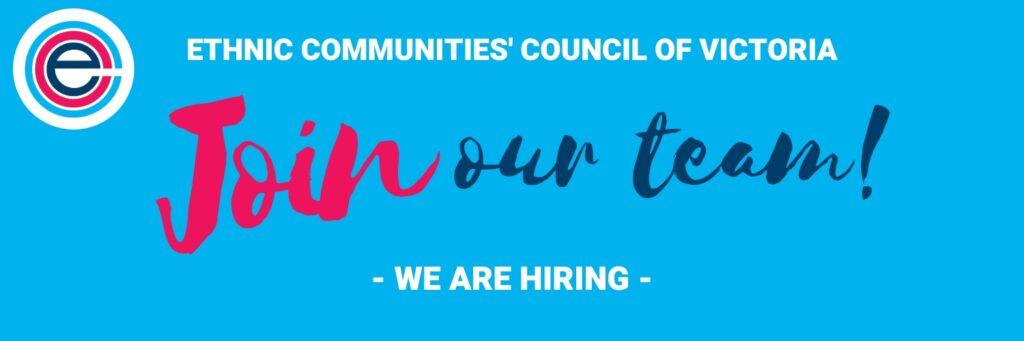 ECCV is hiring