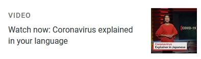 Video on Coronavirus