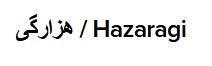 hazaragi  Covid 19 update