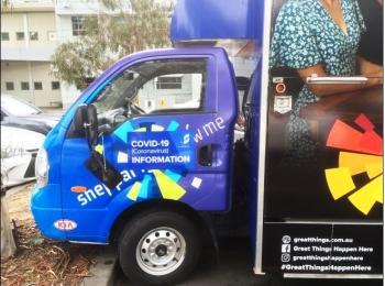 Mobile Van at Tallygaroopna