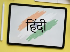Educating and Supporting Hindi-speaking Communities